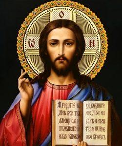 Jesus Teaching - prayer
